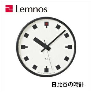 Lemnos レムノス 日比谷の時計 WR12-04 /掛け時計/ 壁掛け時計/渡辺 力