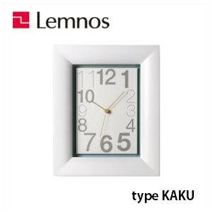 素晴らしい品質 Lemnos レムノス GRL11-03 type Lemnos KAKU タイプ カク GRL11-03 レムノス/置き時計/GRAPH/オシャレ, 電材ドットコム:31b1674a --- supercanaltv.zonalivresh.dominiotemporario.com