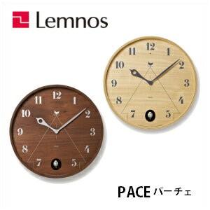 Lemnos レムノス PACE パーチェ LC11-09BW/LC11-09NT 掛け時計 シンプル カッコー時計 木製 山本章
