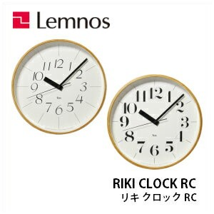 Lemnos レムノス RIKI CLOCK RC L リキクロック RC WR08-26/WR08-27/電波時計/掛け時計/ 壁掛け時計/渡辺 力