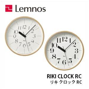 Lemnos レムノス RIKI CLOCK RC リキクロック RC WR07-10/WR07-11/電波時計/掛け時計/ 壁掛け時計/渡辺 力