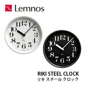 Lemnos レムノス RIKI STEEL CLOCK リキ スチールクロック WR08-25WH/WR08-25BK /電波時計/掛け時計/ 壁掛け時計/渡辺 力/シンプル/白/黒