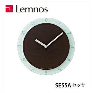 Lemnos レムノス SESSA セッサ SC-5000 /掛け時計/壁掛け時計/加藤 孝志 /ウォールナット/モダン