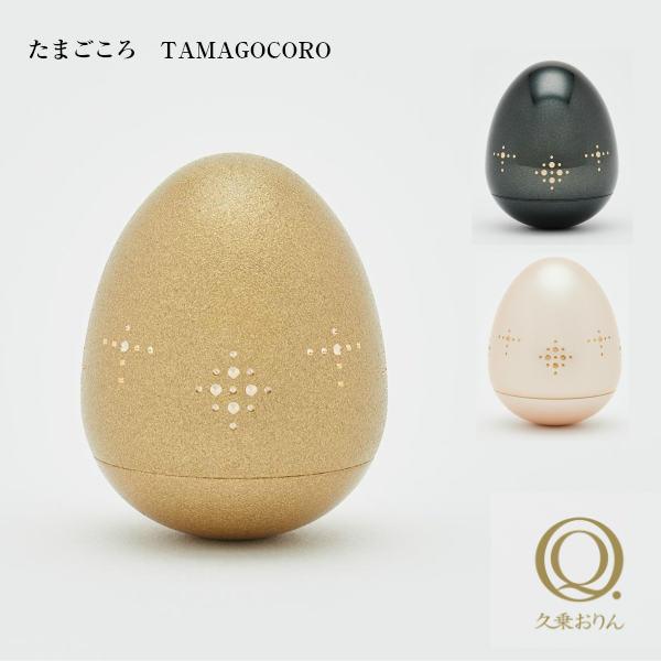 たまごの形をしたミニ骨壺です 久乗おりん-虹- ミニ骨壺 山口久乗 TAMAGOCORO 価格 在庫処分 交渉 送料無料 たまごころ