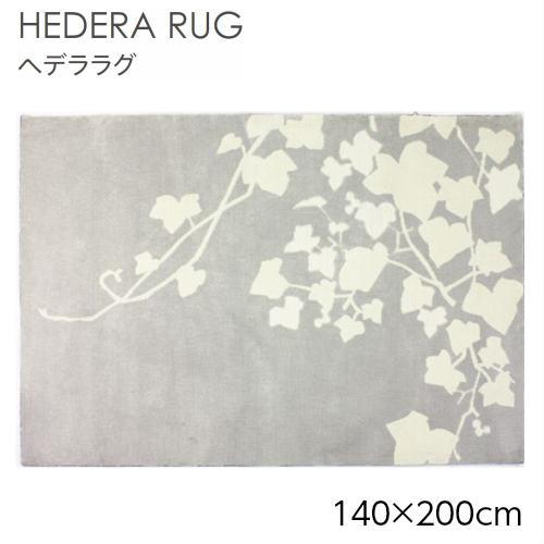 【SUMINOE スミノエ】HEDERA RUG ヘデララグ 140×200cm 117-92361 #9 GRAY グレー ラグマット/カーペット