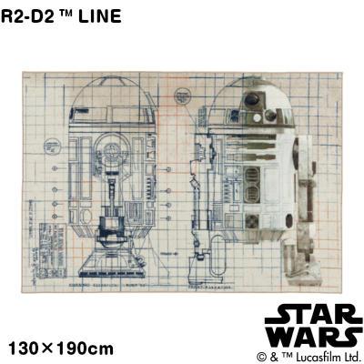【代引き不可】【SUMINOE スミノエ】R2-D2 LINE 130×190cm DRW-1004 #2 BE ラグマット/カーペット/スターウォーズ