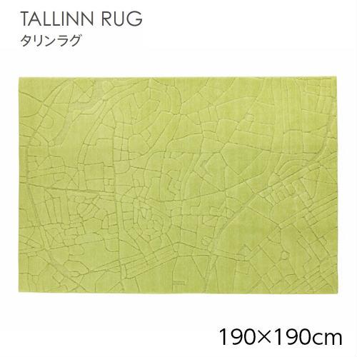 【SUMINOE スミノエ】TALLINN RUG タリンラグ 190×190cm 134-62865 #4 YELLOW GREEN イエローグリーン ラグマット/カーペット
