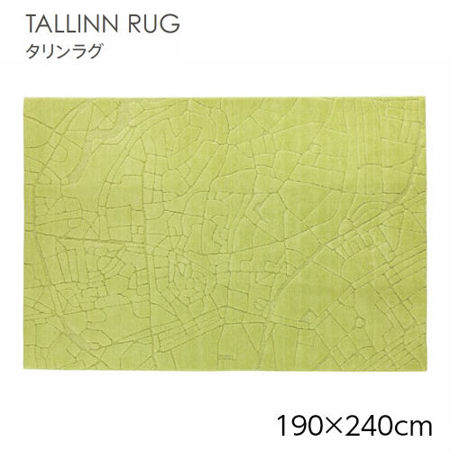 【SUMINOE スミノエ】TALLINN RUG タリンラグ 190×240cm 134-62865 #4 YELLOW GREEN イエローグリーン ラグマット/カーペット