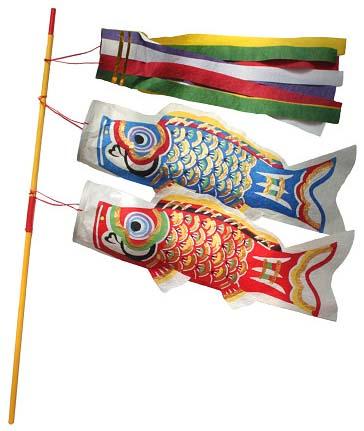 【今ならポイント5倍】【送料無料】【桂樹舎】 069 鯉のぼりセット小セット(青×赤) 日本の心がこもる【越中八尾の和紙】