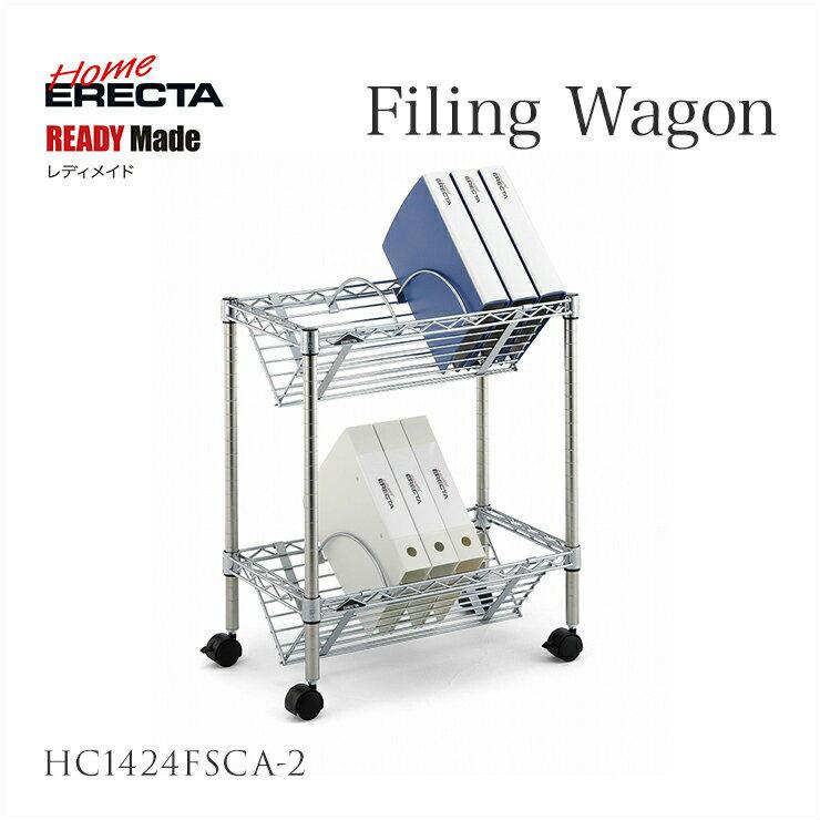【送料無料】【ホームエレクター】シェルフ ワゴン/ファイリングワゴン 2段仕様 HC1424FSCA-2