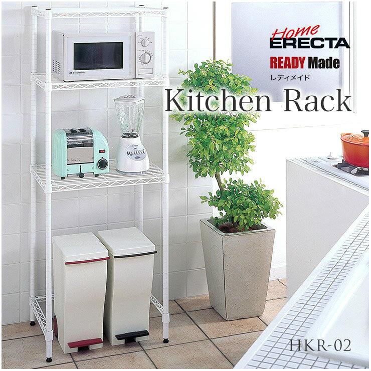 【送料無料】【ホームエレクター】シェルフ ラック/キッチンラック HKR-02
