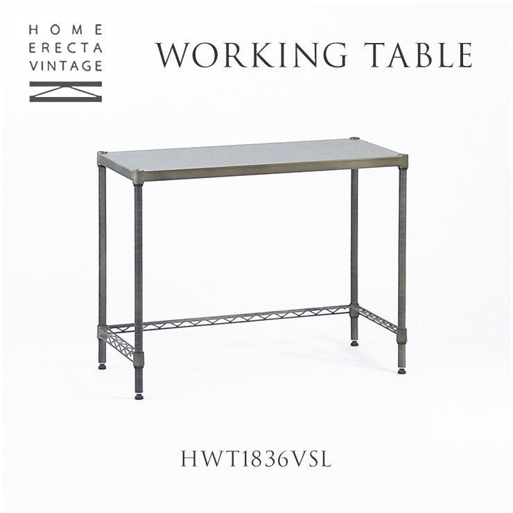 【送料無料】【エレクターヴィンテージ】ワーキングテーブル ソリッド WORKING TABLE SOLID/ヴィンテージソリッド HWT1836VSL