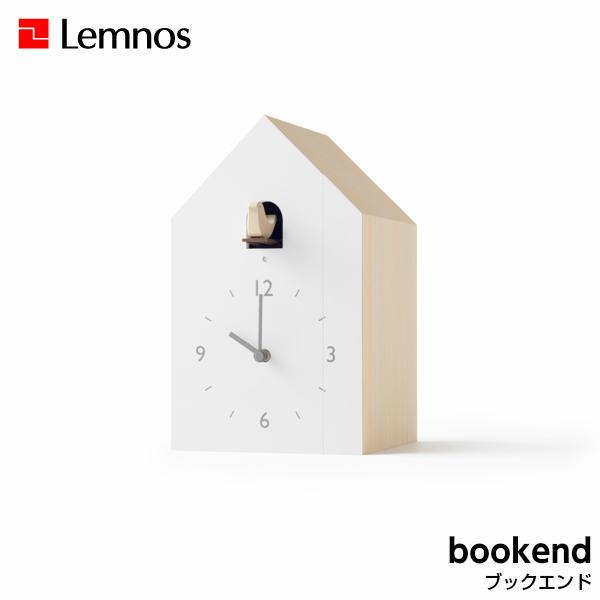 Lemnos レムノス cuckoo-collection bookend カッコーコレクション ブックエンド NL19-01 鳩時計 置時計 シンプル nend 佐藤ナオキ