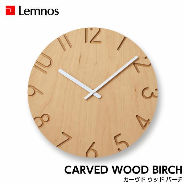 Lemnos レムノス CARVED WOOD BIRCH カーヴド ウッド バーチ NTL16-05 Lサイズ 掛け時計 シンプル 寺田直樹