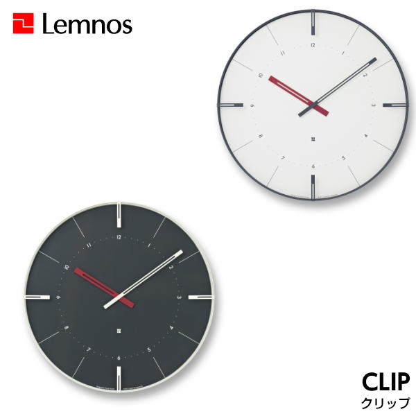 Lemnos レムノス CLIP クリップ NTL13-09WH/NTL13-09BK 掛け時計 シンプル 寺田尚樹