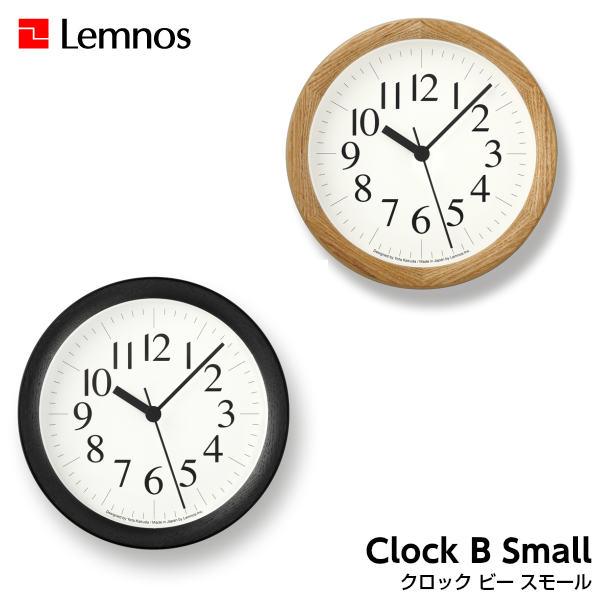 Lemnos レムノス Clock B Small YK15-04NT/YK15-04BK 置時計 掛け時計 シンプル 木枠 角田陽太