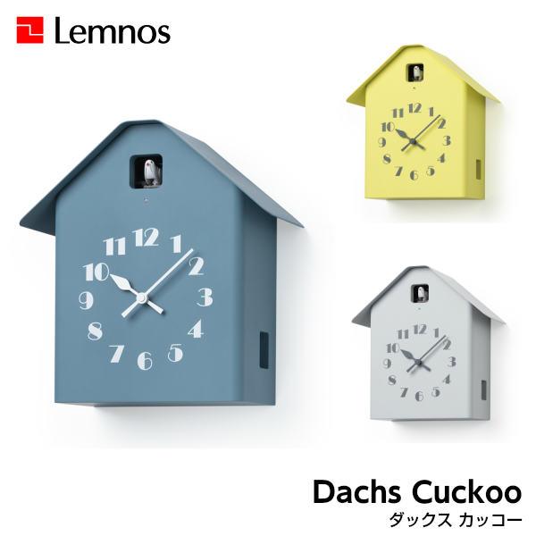 Lemnos レムノス Dachs Cuckoo ダックス カッコー RF20-03WH/RF20-03GY/RF20-03YE 掛け時計 カッコー時計 シンプル 福定 良佑