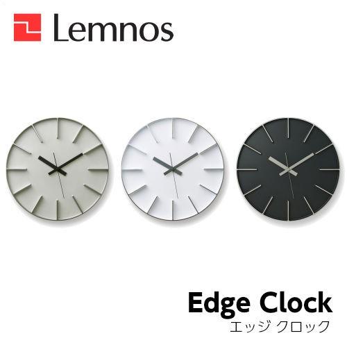 Lemnos レムノス Edge Clock エッジ クロック 大 AZ-0115AL/AZ-0115WH/AZ-0115BK 掛け時計 シンプル 安積 伸・安積 朋子