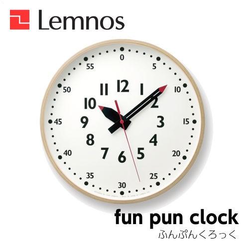 Lemnos レムノス fun pun clock ふんぷんくろっく YD14-08L 掛け時計 シンプル 土橋陽子
