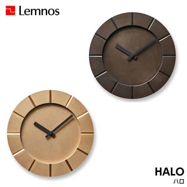 Lemnos レムノス HALO ハロ MK19-05BZ/MK19-05BK 掛け時計 シンプル 小林幹也 高岡銅器 青銅