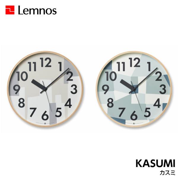 Lemnos レムノス KASUMI カスミ AWA19-11BG/AWA19-11BL 掛け時計 シンプル AWATSUJIdesign