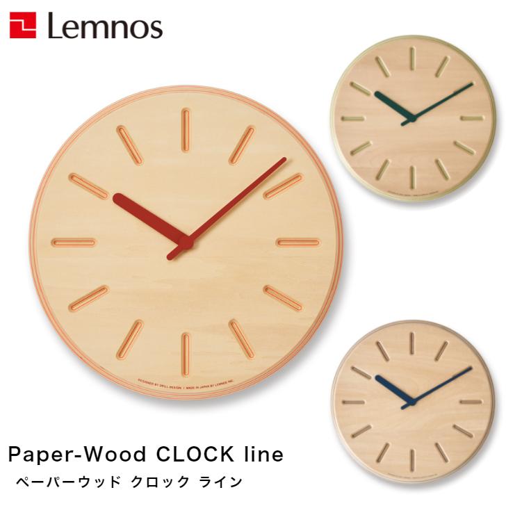 Lemnos レムノス Paper-Wood CLOCK line ペーパーウッド クロック ライン DRL19-06GN/DRL19-06NV 掛け時計 シンプル DRILL DESIGN ドリルデザイン