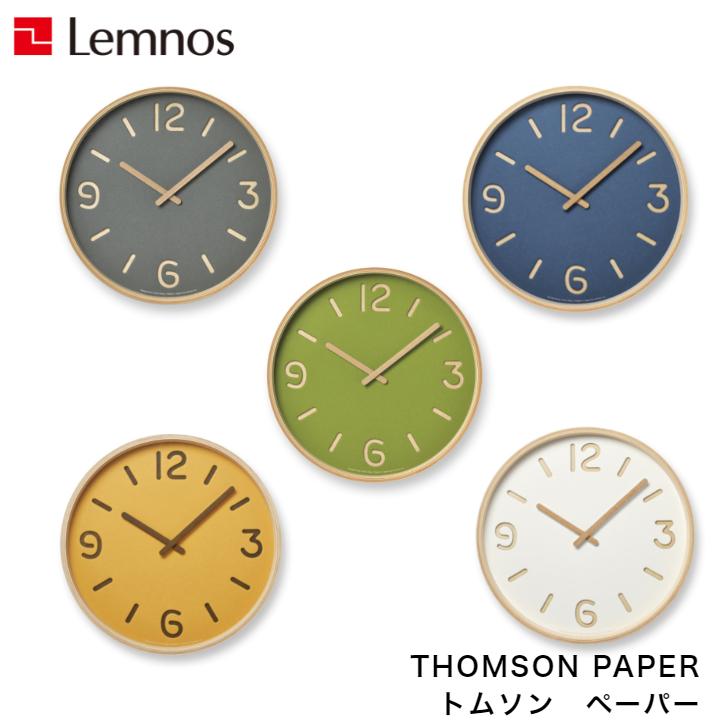 Lemnos レムノス THOMSON PAPER トムソン ペーパー NY18-15GN/NY18-15GY/NY18-15BW 掛け時計 プライウッド シンプル 奈良雄一