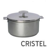 【送料無料】【CRISTEL クリステル】グラフィットシリーズ G 深鍋(ふた付) 20cm