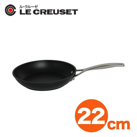 【送料無料】【LE CREUSET-ル・クルーゼ-】 TNS シャローフライパン 22cm