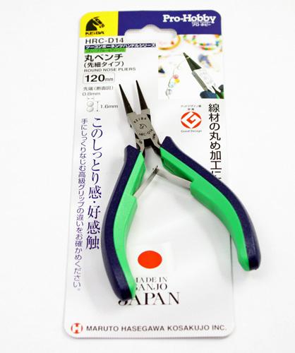 ★ 圆钳 120 毫米 [KEIBA maruto 长谷川 kosakujo,日本] [2]