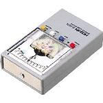 HOZAN 静電気チェッカー スタティックロケーター【品番:Z201】【ホーザン(株)】