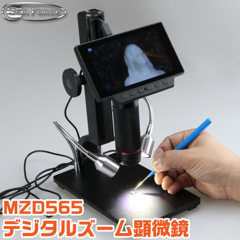 デジタルズーム顕微鏡 シーフォース 取寄品 ネコポス非対応 デジタル顕微鏡