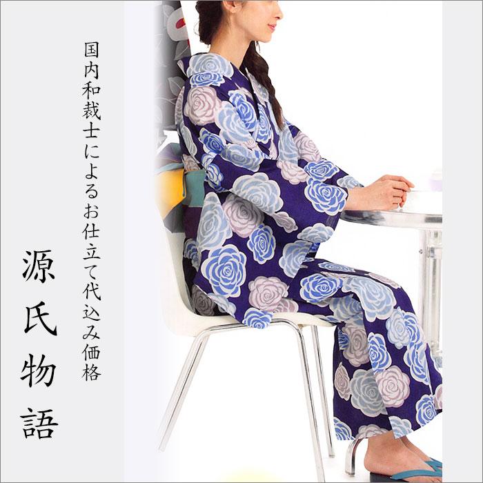 ☆[御誂え]源氏物語[浴衣][お仕立て代込み価格][日本国内で仕立てます][フルオーダー・完全手縫い仕立てにも無料対応可][オーダーメイド][レディース浴衣][反物] 【生地代+お仕立て代込み価格】源氏物語ゆかた反物  浴衣 ゆかた 反物 生地 モダン オーダーメイド 女性 レディース 女 ブランド ゆかた生地 和服 和装 オーダー おしゃれ あんのん 仕立て付き 大人 2016 おとな 可愛い 老舗 かわいい