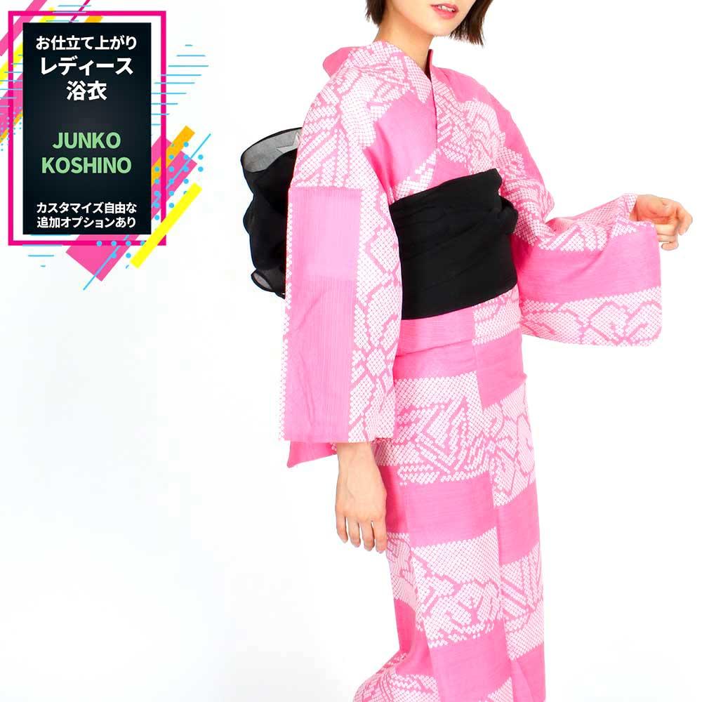 浴衣 女性 大人のゆかた 追加オプションでフルセットに ブランドゆかた レディース浴衣 単品 すぐに着られるお仕立て上がり浴衣[JUNKO KOSHINO-祥-コシノジュンコ]unk48033