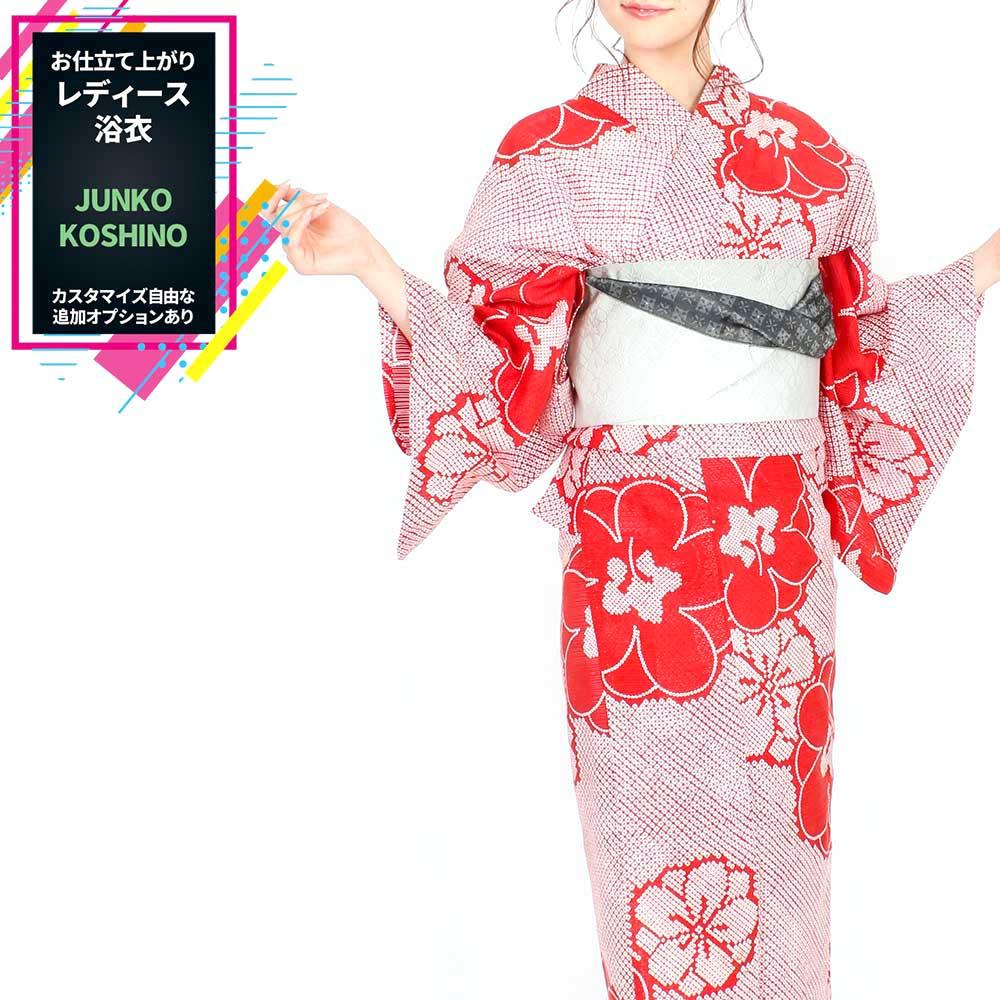 浴衣 女性 大人のゆかた 追加オプションでフルセットに ブランドゆかた レディース浴衣 単品 すぐに着られるお仕立て上がり浴衣[JUNKO KOSHINO-祥-コシノジュンコ]unk48034