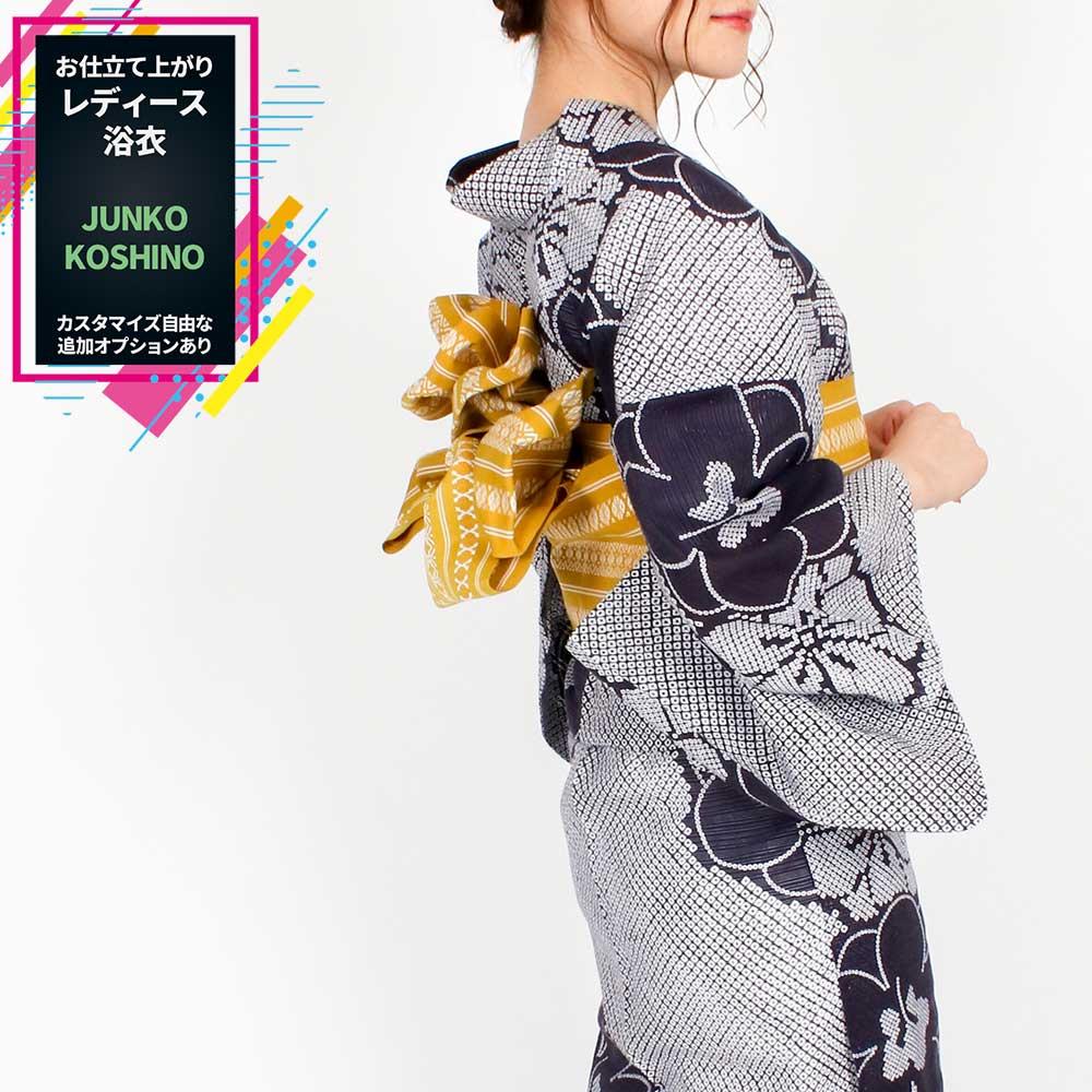 浴衣 女性 大人のゆかた 追加オプションでフルセットに ブランドゆかた レディース浴衣 単品 すぐに着られるお仕立て上がり浴衣[JUNKO KOSHINO-祥-コシノジュンコ]unk48035