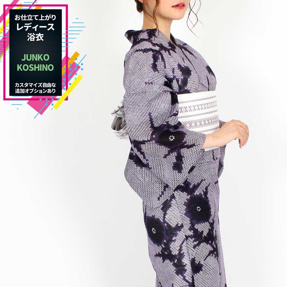 浴衣 女性 大人のゆかた 追加オプションでフルセットに ブランドゆかた レディース浴衣 単品 すぐに着られるお仕立て上がり浴衣[JUNKO KOSHINO-祥-コシノジュンコ]unk48036