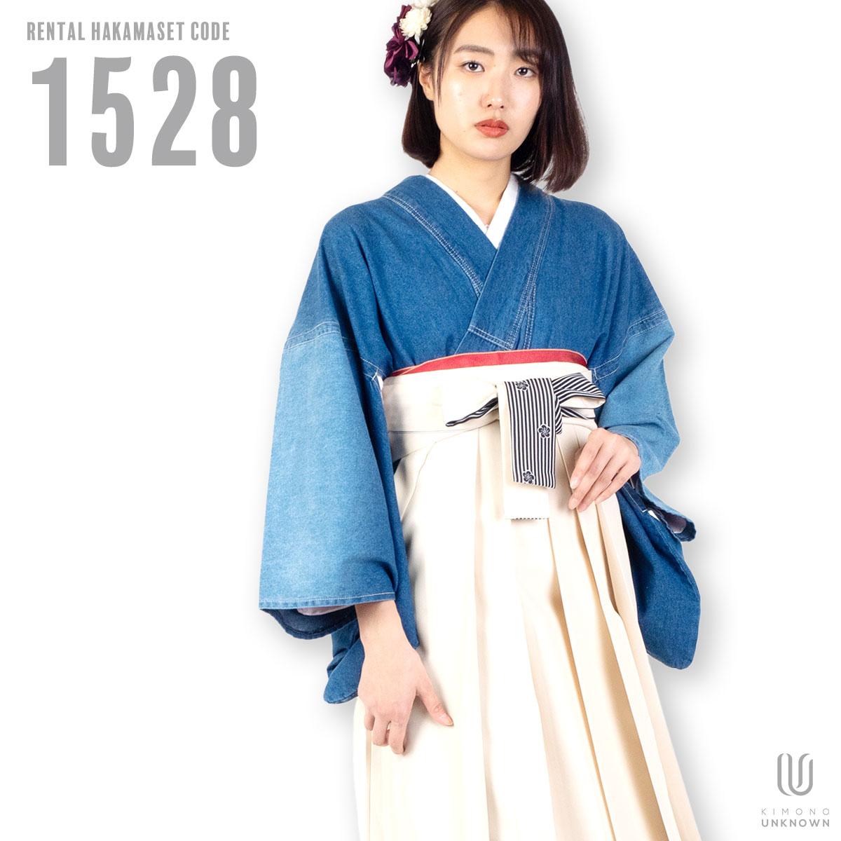 【レンタル】【対応身長157cm~165cm】【キュート】卒業式レンタル袴フルセット-1528|デニム|青|水色|白|