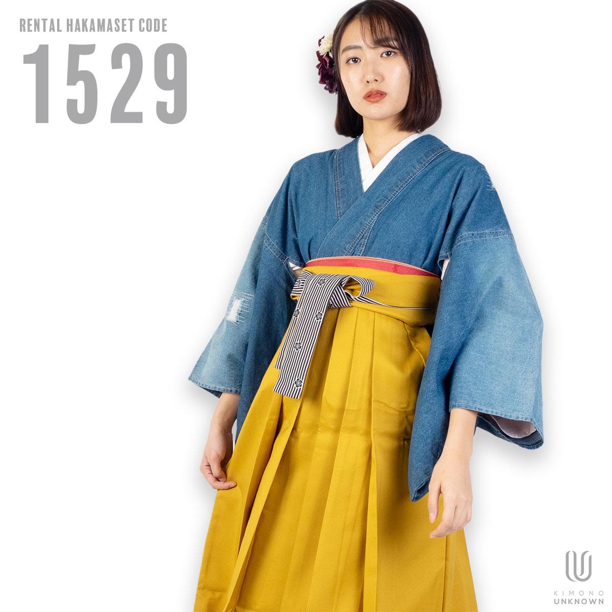 【レンタル】【対応身長157cm~165cm】【キュート】卒業式レンタル袴フルセット-1529|クラッシュデニム|青|水色|黄色|