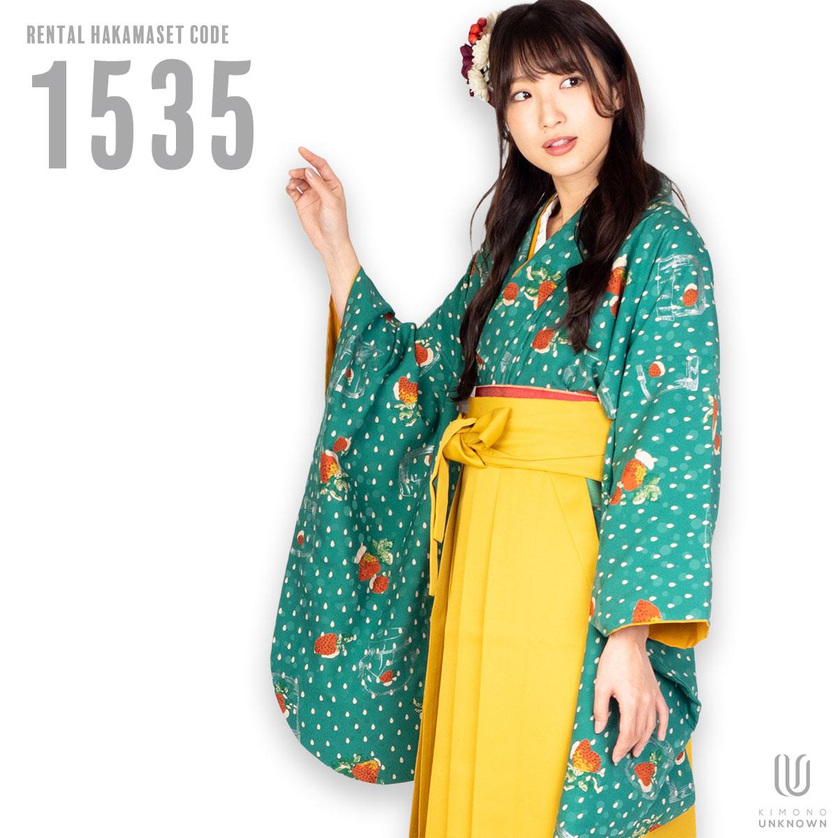 【対応身長157cm~165cm】【キュート】卒業式レンタル袴フルセット-1535|マルチカラー|ドット柄|フルーツ|緑|からし色|