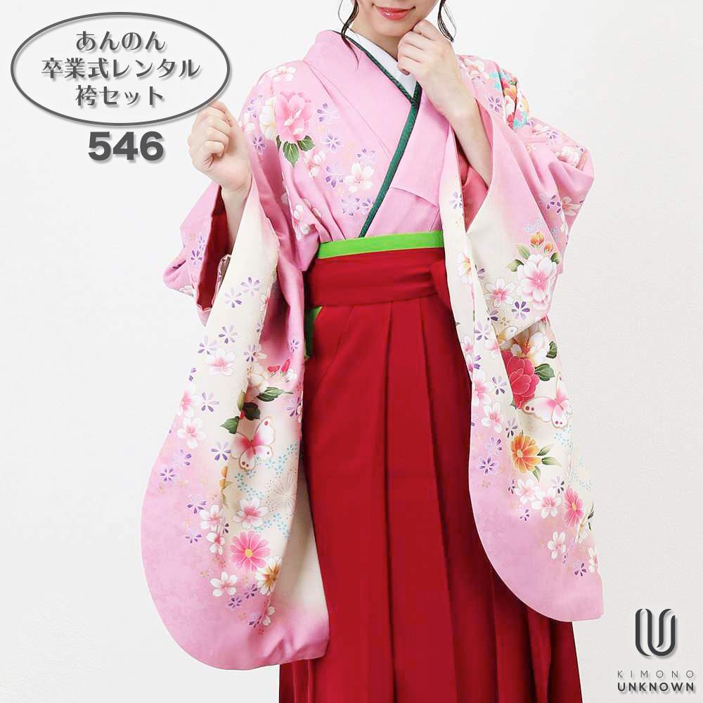 【レンタル】【対応身長150cm~157cm】【キュート】卒業式レンタル袴フルセット-546|マルチカラー|花柄|桜|ピンク|赤|