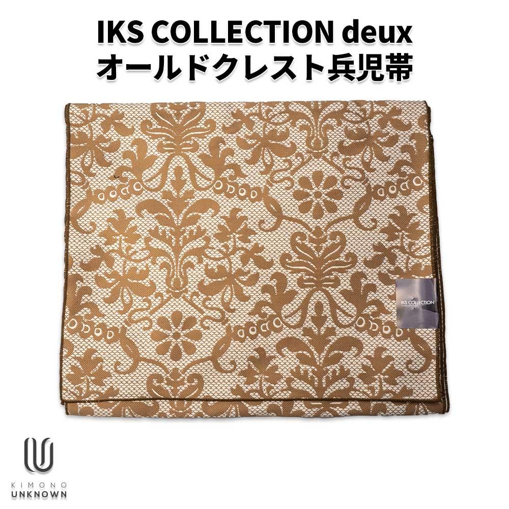 へこ帯【 IKS COLLECTION deux 】オールドクレスト兵児帯|カジュアル着物用|ゴールド|ベージュ|
