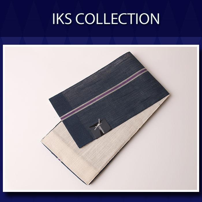 【浴衣と同時購入で2割引】上質のゆかた帯【麻ライン小袋帯】IKS COLLECTION
