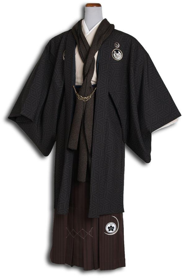 【レンタル】【成人式・卒業式】男性用レンタル紋付き袴フルセット-7125