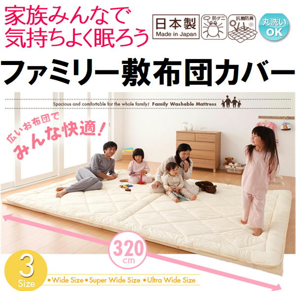 Mattress Cover King For The Size Futon Queen Family