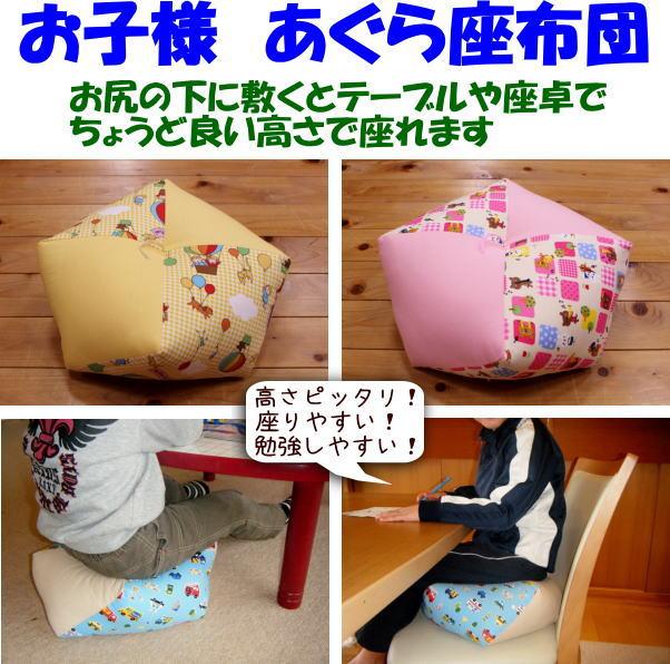 盘腿坐在蒲团椅垫子挂枕豆子袋枕头豆袋椅座位蒲团交叉垫高重点 NAP 抱枕,椅子上挂的孩子的孩子枕坐着椅子上坐着椅子坐在椅子上