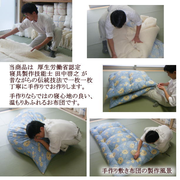 Using Made Guide Silk Floss An Expert Craftsman Prepares It On Futon With A Handicraft In This Way
