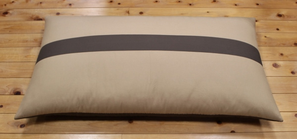 Fits As Cyouza Futon Cover Not Available A Long Cushion Covers Nap Duvet Baby Bed Sofa Etc
