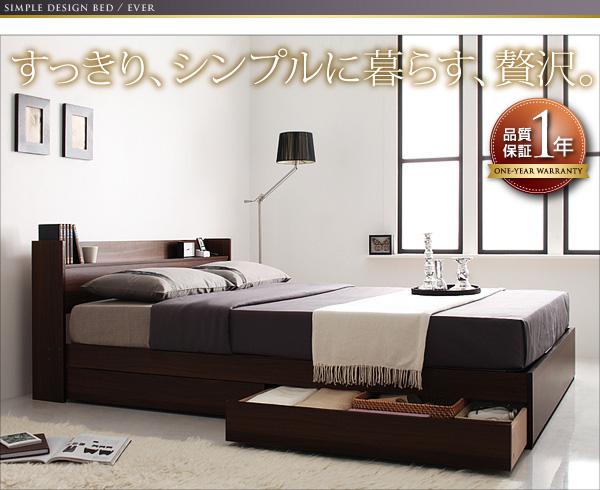 シングルサイズコンセント付き収納ベッド【シングルベッド】【フレームのみ(マットレスは付きません】ヘッドボードはコンセント付きのシンプルデザイン。杯の引き出し収納でお部屋をすっきり。耐久性・意匠性に優れたPVC貼り。