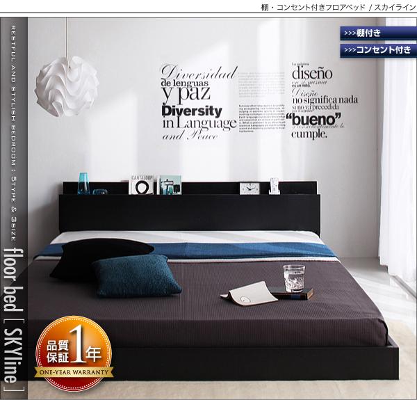 ロータイプのフロアベッドフレームとポケットコイルマットレスの2点セットダブルサイズ メーカー直送品ベッドフレーム ベッドマット ローベッド フロアタイプのベッド 低いベッド ベット ポケットコイル ボンネルコイル ダブルベッド